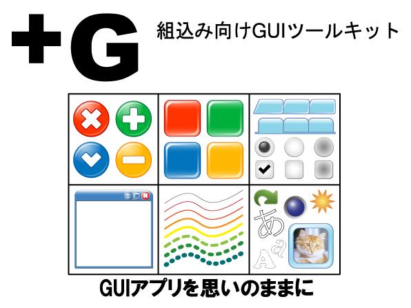 PlusG-VGA.png