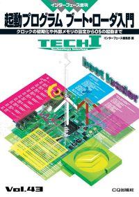 techi43.jpg