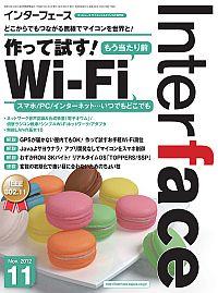 MIF201211ls.jpg