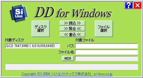 dd4windowsScreen.png
