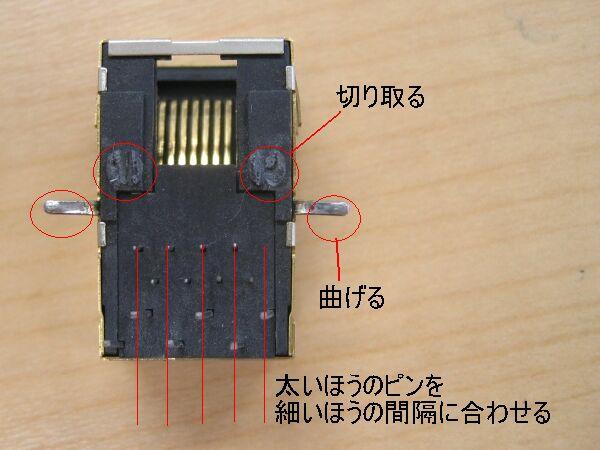 clip1.jpg