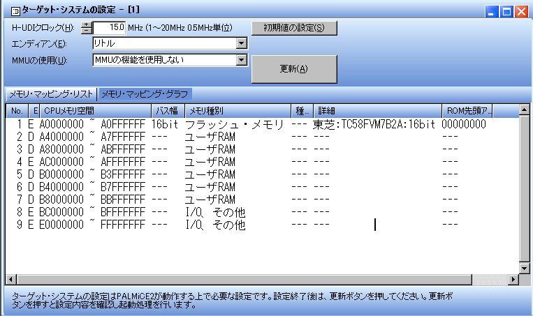 cside_pic1.jpg