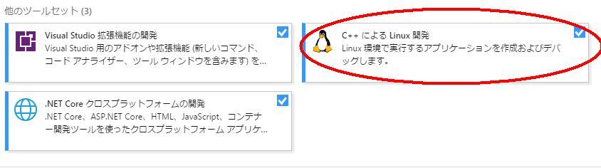 pic_installer.jpg