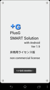 pgsmonitor_popup_connected.png